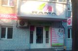 москитные сетки на ул. Титова