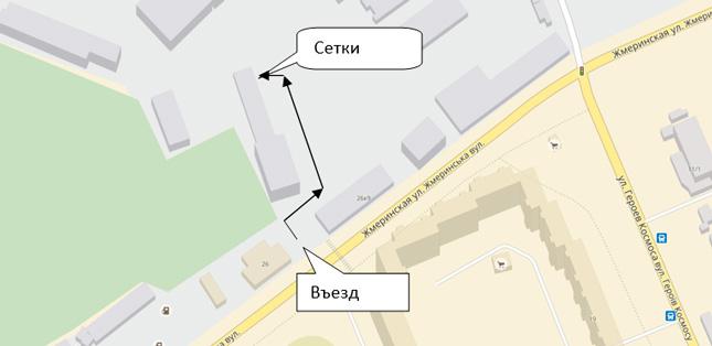 Схема выдачи москитных сеток Москитос на Жмеринской