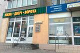 новий офіс на Скнилові