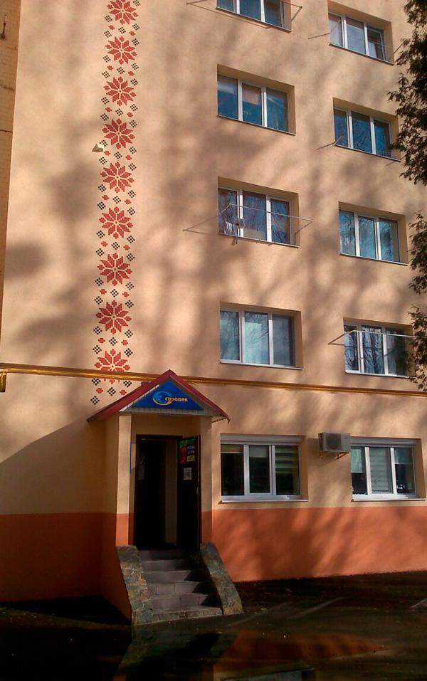 Головний офіс Москітос - Луцьк