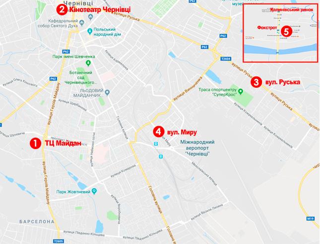 Мапа видачі протимоскітних сіток у Чернівцях