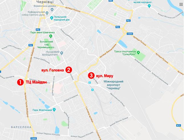 адреси магазинів москітних сіток в Чернівцях