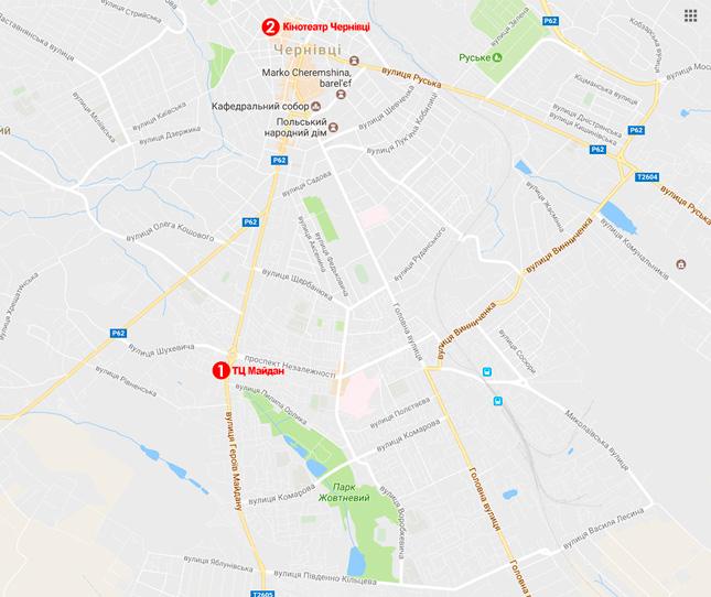 Карта адресов Фабрики Москитос в Черновцах