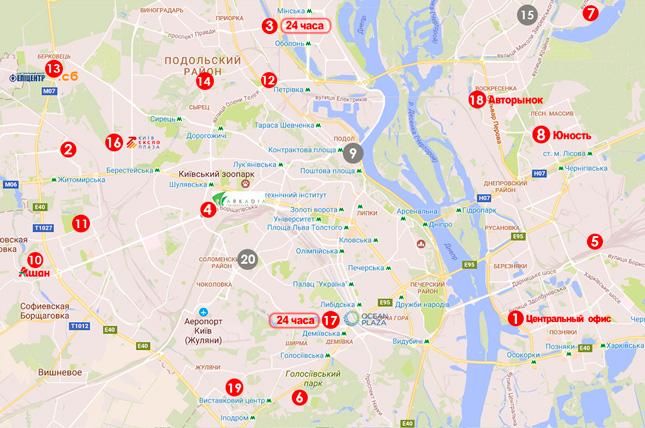 20 отделений выдачи москитных сеток в Киеве