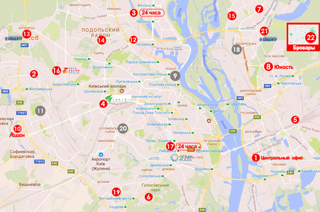 22 відділення фабрики Москітос у Києві