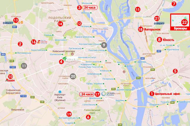15 відділень фабрики Москітос у Києві