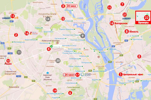 22 отделения выдачи москитных сеток в Киеве