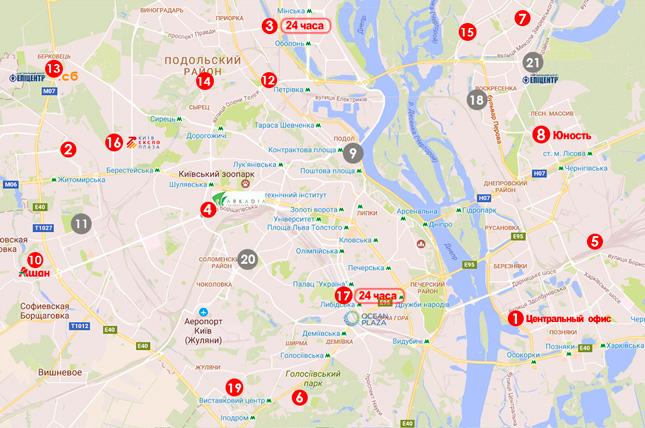 21 отделение выдачи москитных сеток в Киеве
