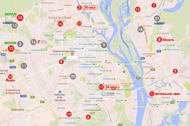 23 відділення фабрики Москітос у Києві
