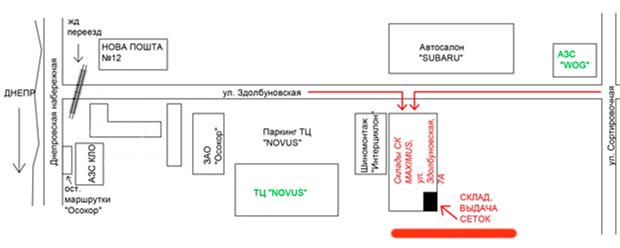 схема проезда на Здолбуновскую 7А (склад Москитос)