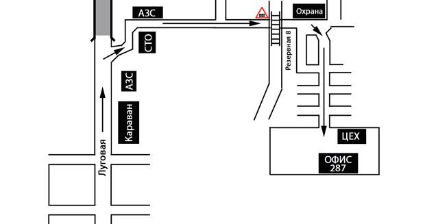 схема проезда на Луговую 16б (склад Москитос №3)